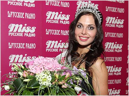 OnAir.ru - Титул «Мисс Русское Радио 2013» завоевала участница из Владивостока