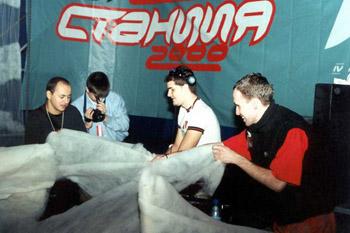 OnAir.ru - История Радио «Станция» глазами его создателей и диджеев