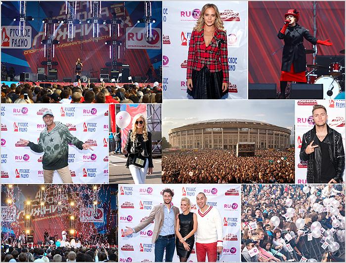 OnAir.ru - Радиостанция «Русское Радио» и телеканал RU.TV устроили грандиозный праздник в честь Дня Города