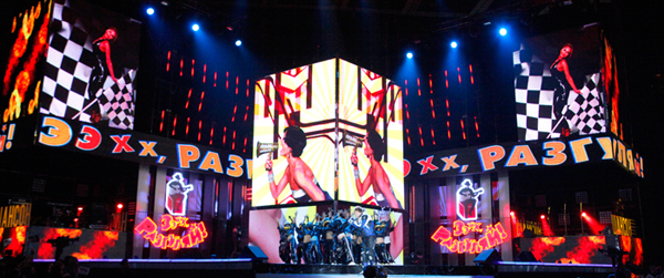 OnAir.ru - Главный режиссер «Разгуляя» Марина Комарова: «Это будет музыкальный кубик Рубика, который будет складываться в красочные тематические блоки…»