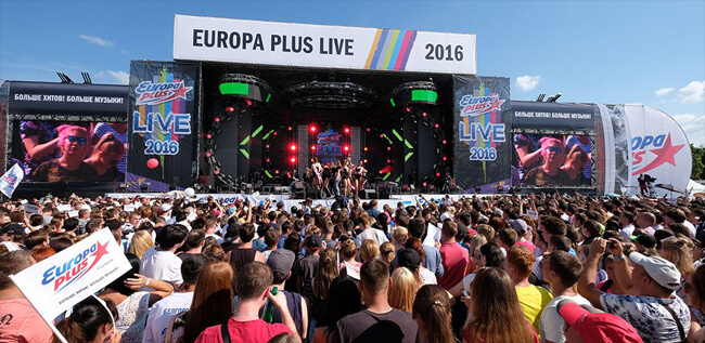 Europa Plus LIVE 2016 – самый жаркий опен-эйр лета - OnAir.ru
