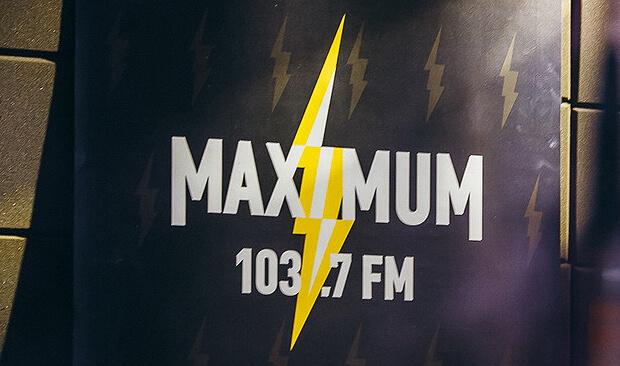 Радио MAXIMUM приготовило сюрприз — новый логотип радиостанции! - OnAir.ru