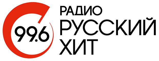 Радио «Русский Хит» выходит в эфир - OnAir.ru