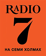 «Радио 7 на семи холмах» проводит ребрендинг - OnAir.ru