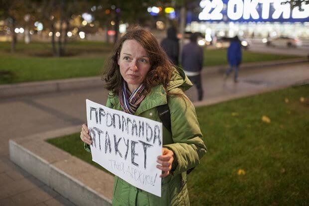 В Москве прошли пикеты в поддержку журналистки «Эха Москвы» Татьяны Фельгенгауэр - OnAir.ru