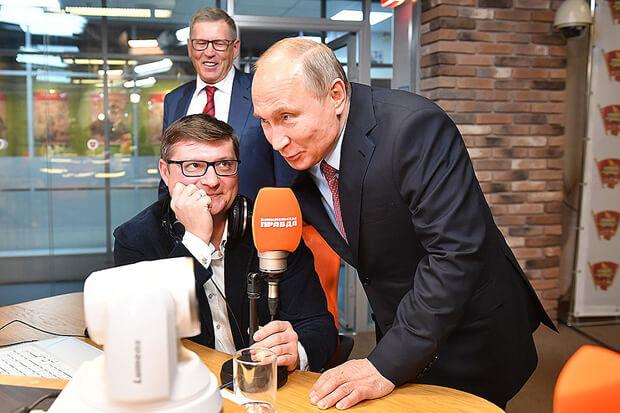 Владимир Путин в прямом эфире Радио Комсомольская правда - OnAir.ru