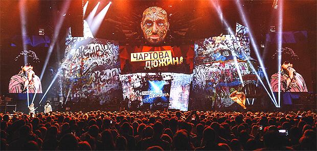XI Ежегодная музыкальная премия «Чартова дюжина» 2018 состоялась - OnAir.ru