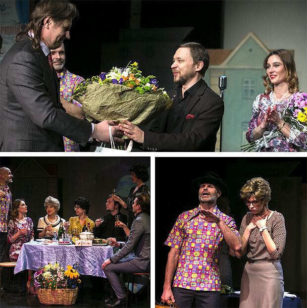 Спектакль в четь 10-летия ГПМ Радио в Самаре - OnAir.ru