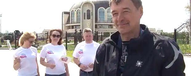 Вице-президент «Российской академии радио» Юрий Костин приехал в Тулу на мотоцикле - OnAir.ru