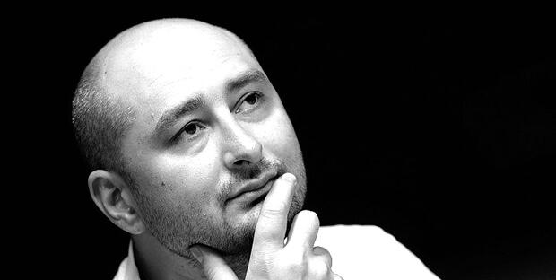 Убит Аркадий Бабченко - Новости радио OnAir.ru