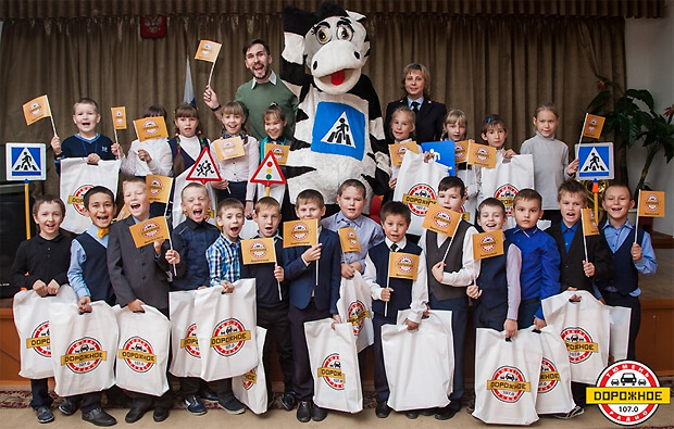 Завершился проект «Дорогу детям!» от «Дорожного радио - Тюмень» - OnAir.ru