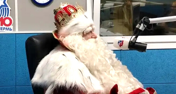 Главный Дед Мороз страны посетил «Авторадио-Пермь» - Новости радио OnAir.ru
