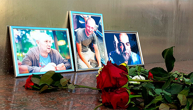 «Новая газета» опубликовала данные о причастности ЧВК Вагнера к убийству журналистов в ЦАР  - OnAir.ru