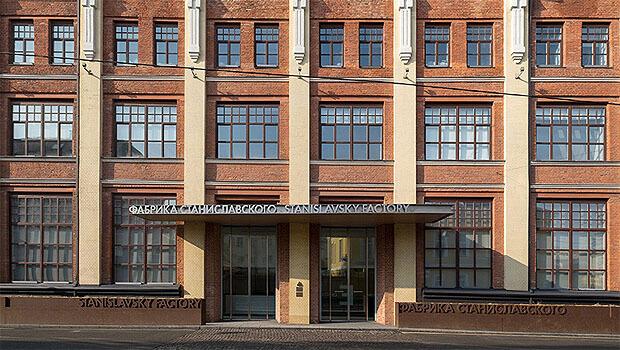 В Москве из-за сообщения о минировании эвакуировали БЦ «Фабрика Станиславского» - OnAir.ru