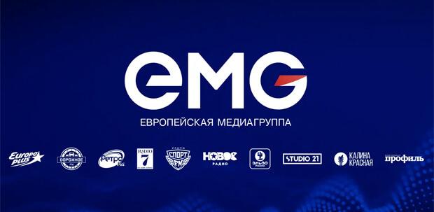 Офис и радиостанции «Европейской медиагруппы» вернулись к обычному режиму работы - OnAir.ru