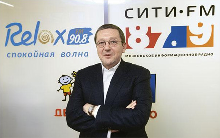 OnAir.ru - Александр Герасимов - Радио СИТИ-FM – 5 лет в эфире!